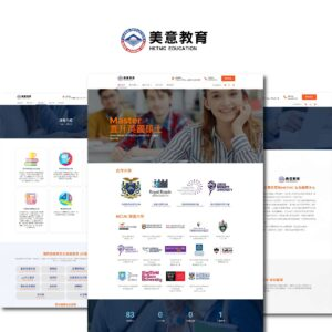 Read more about the article 炬輝網頁設計案例分享-美意教育